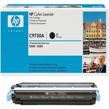 HP 9730A Laser Toner Cartridge
